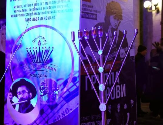 30-years-chanukah-concert058chabad-moldova