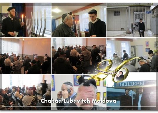 chabad_moldova_20151