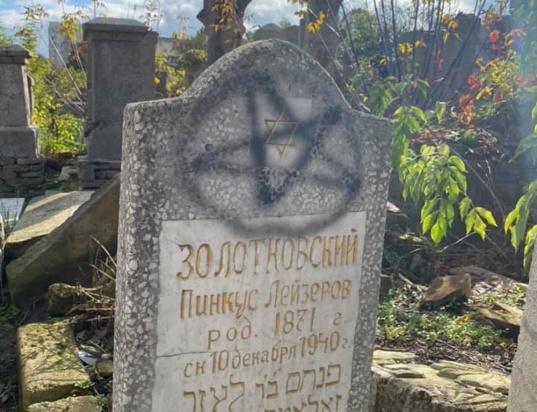 kishinev-cemetery038Nov2020