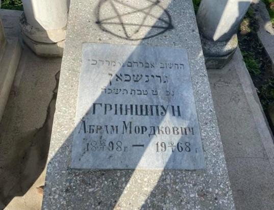 kishinev-cemetery042Nov2020