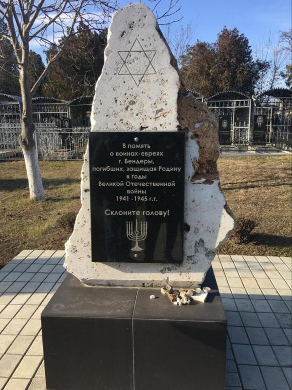 Transnistria-holocaust012chabad-moldova5780