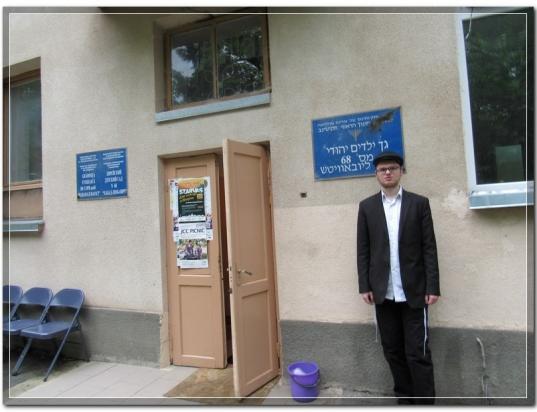 chabad_moldova-lag-baomer_201640