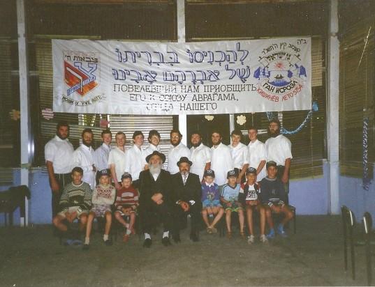 קעמפ-מולדביה-1994-1