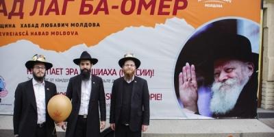 Chabad_moldova048lag-bomer5781