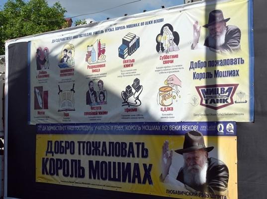 lag-bomer057chabad-moldova
