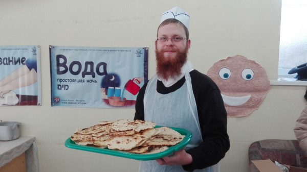 Model Matzoh Bakery - Moldova 5779