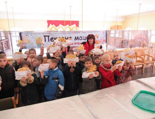 Model Matzoh Bakery - Moldova 5779