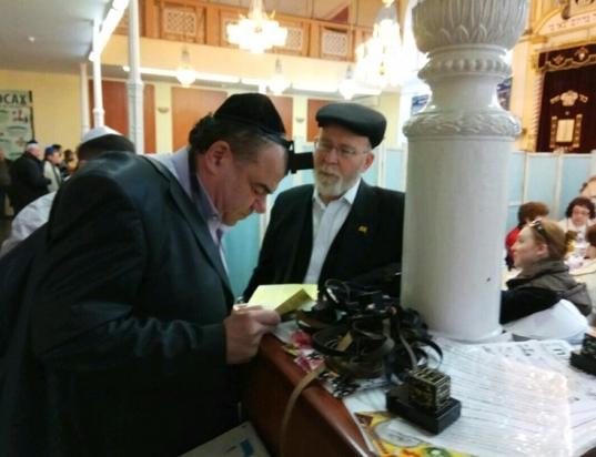 Chabad-moldova-pass2017009