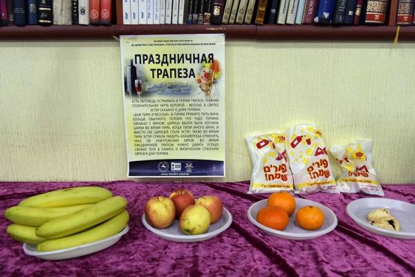 Purim5780DSC_8915Chabad-kishinev