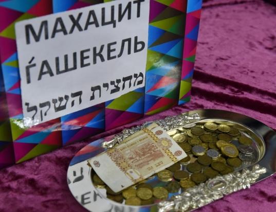 Purim5780DSC_8892Chabad-kishinev