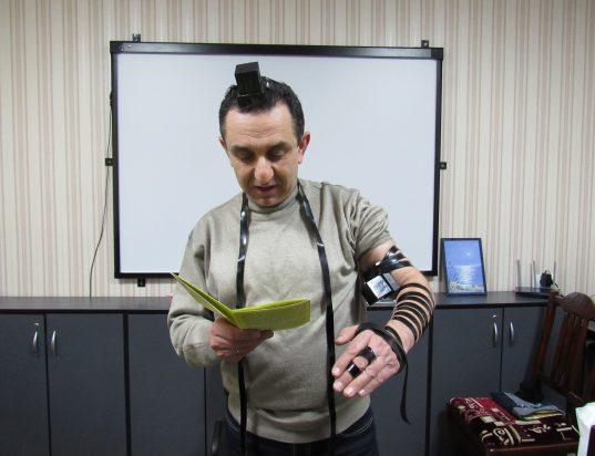 Ribnita Jewish Community