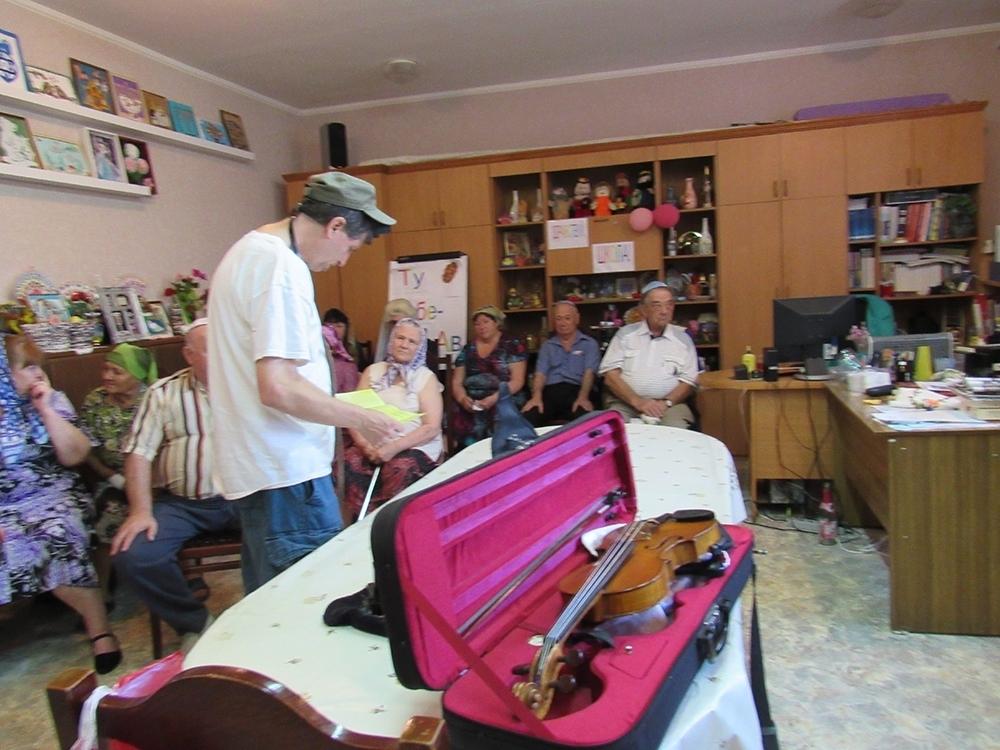Rybnitsa Jewish Community