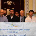 Еврейская Община Молдовы почтила память Эли Весселя в первую годовщину его кончины.
