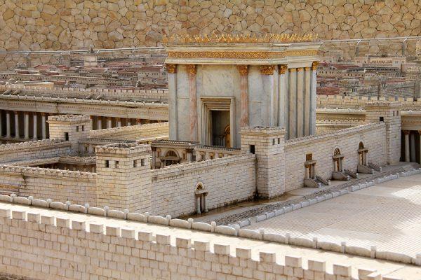 Да будет отстроен Храм!