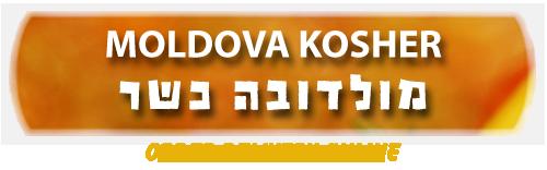 Kosher Moldova