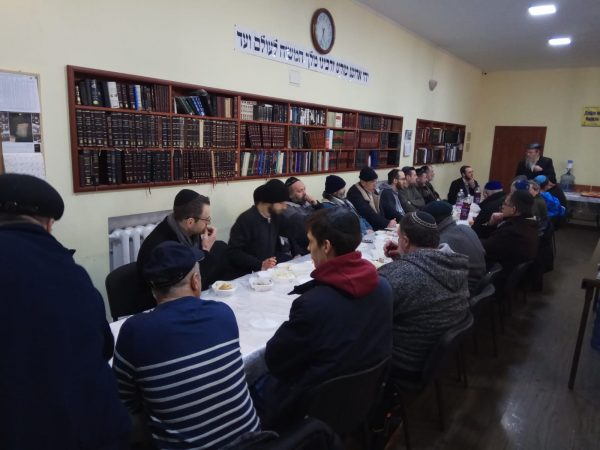 Gathering in Honor of the 10th of Shevat