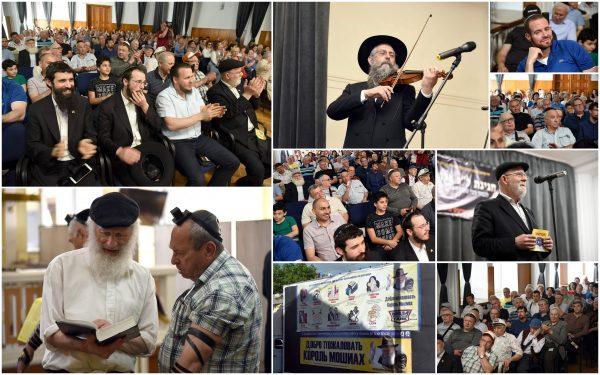 מולדובה: הרב מרדכי ברודצקי הרקיד את הקהל