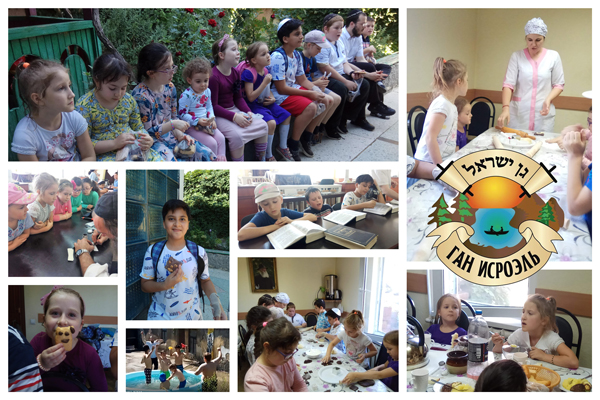 Camp Gan Israel of Kishinev got off to a great start!