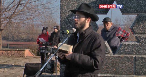 Bender Transnistria Honors Holocaust Victims