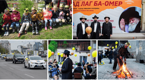 Lag B'Omer 5781 – Taking Over The Streets