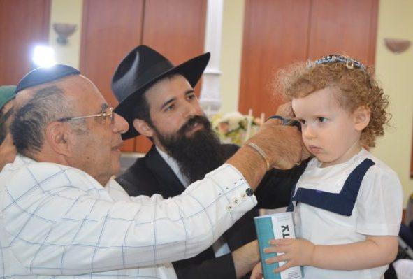 Mazal Tov! – Meir Shlomo's Upshernish